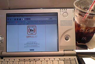 DVC00157.jpg
