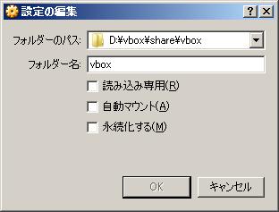 スクリーンショット 2014-04-16 15.54.37.png
