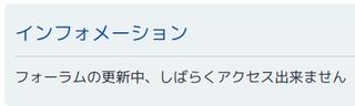 Screenshot(6).png