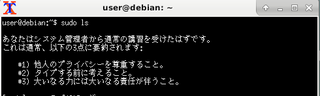 VirtualBox_debian-9.8.0-amd64_14_04_2019_13_22_51.png