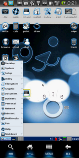 device-2011-12-18-002226.png