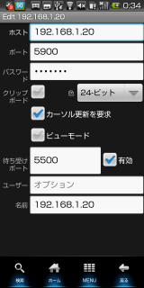 device-2011-12-18-003540.png